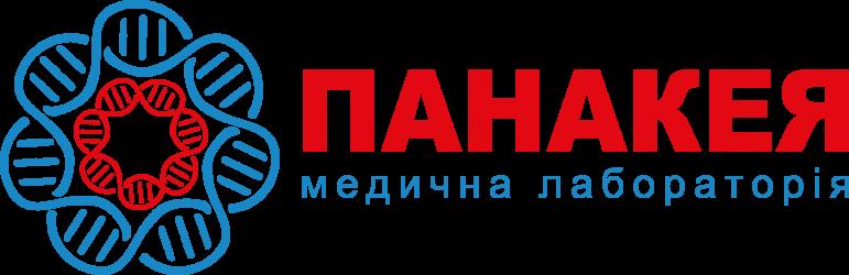 ПАНАКЕЯ